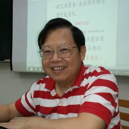 何睿騰 講師